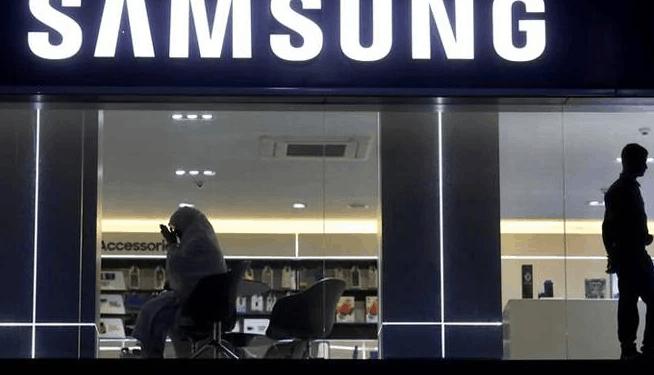 Samsung tutup pabrik by teknodaim