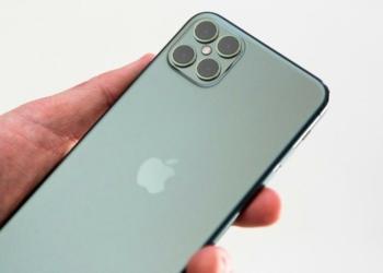 Iphone 12 disiapkan by teknodaim