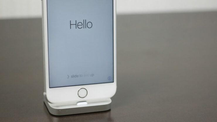 Begini cara reset iphone dengan mudah