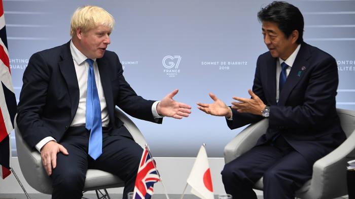 Inggris Minta Bantuan Jepang By Teknodaim