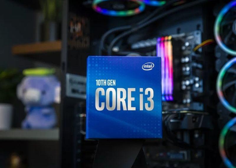 Prosesor Kere Hore Intel Terbaik 2020