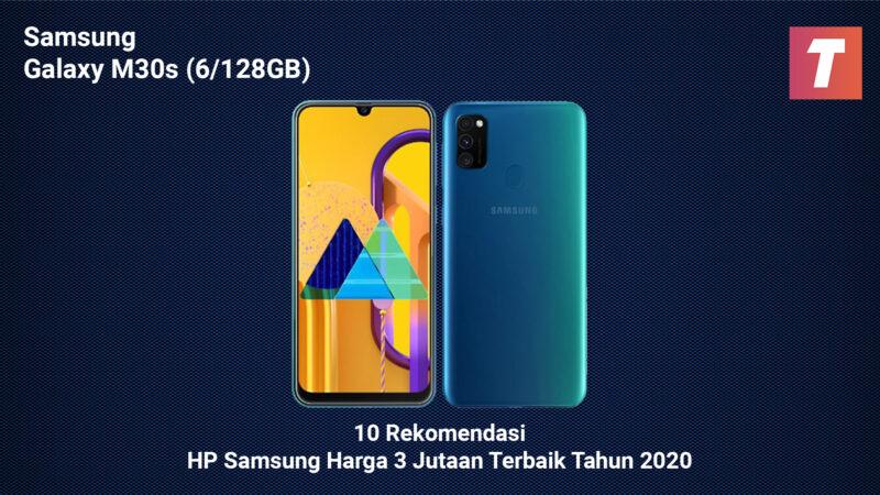 Samsung Galaxy M30s