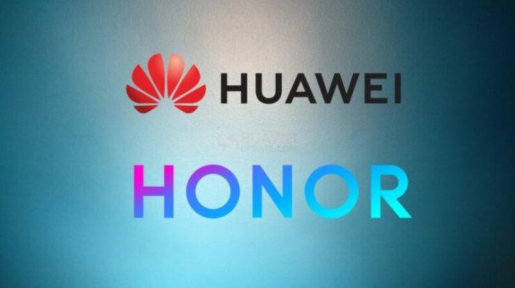 Huawei Berencana Menjual Honor Kepada Digital China dan Pemerintah Shenzhen
