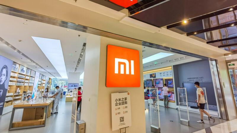 Ilustrasi Logo Xiaomi