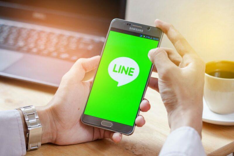 Inovasi Terbaru Line