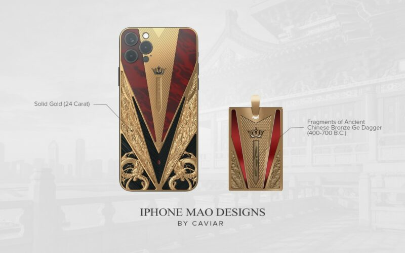 Iphone 12 Caviar 3